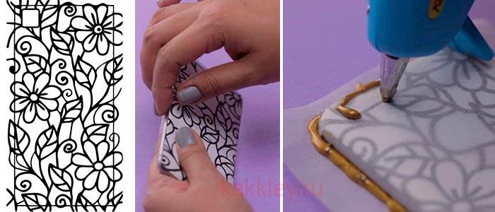 Как сделать чехол своими руками из клея 23