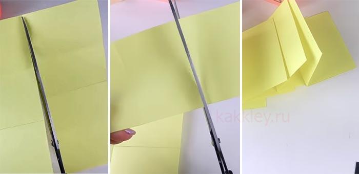 Безклеевые мини блокноты для записей