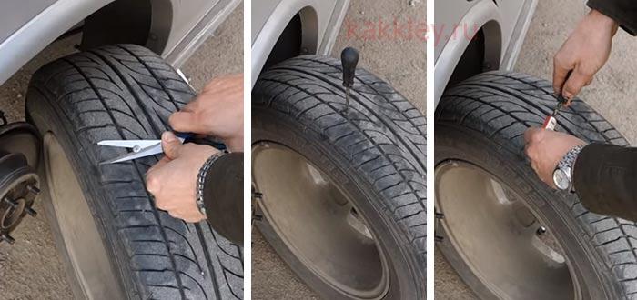 Пошаговая инструкция как заклеить бескамерную шину