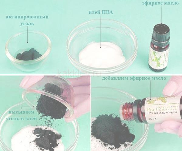 Как сделать маску из клея и угля