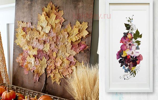 Каким клеем приклеивать листья к ткани